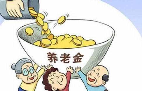 【退休金如何计算】沈阳退休人员养老金怎么计算