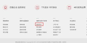 华为荣耀7开了移动数据怎么上不了网?