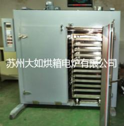 热风循环烘箱_出售48-192热风循环烘箱2448车电气两用