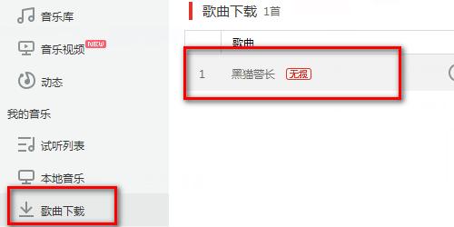 在哪里下载mp4歌曲_MP4怎么下载歌曲_百度知道