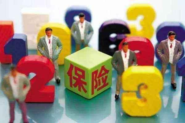 【财产一切险】财产保险一切险和综合险的区别
