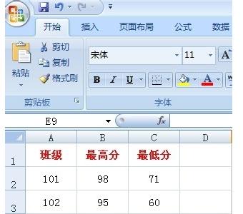 怎样把excel文件转换为制表符分隔的TXT文件_百度知道