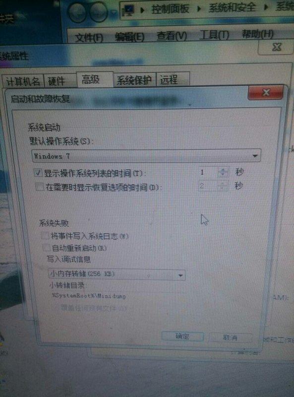 电脑换完华硕G41的主板每次开机都有个倒数10秒怎么解决图片