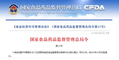 天河公司注册 广州天河注册公司地址挂靠 广州天河公司注册 广州天河代理记账