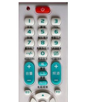 万能遥控器_新配的电视万能遥控器怎么使用_百度知道