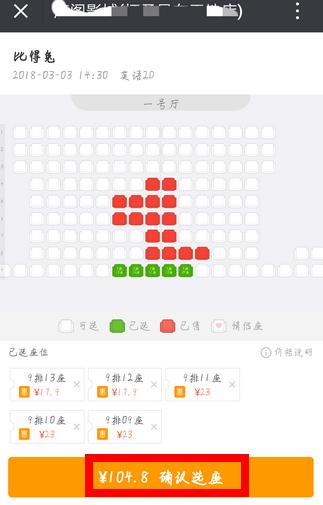 【电影票优惠】在那个软件买电影票最优惠还有能搞到优惠券?