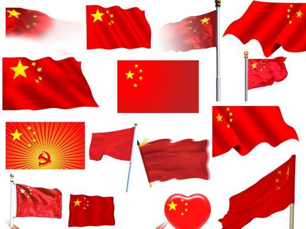 中国国旗_中国国旗是什么意思?_百度知道