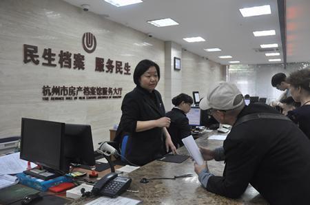 西安市个人房产信息怎么查 行业新闻 丰雄广告第4张