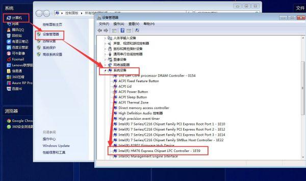 7系列HD4000分辨率1366x768黑苹果引导config