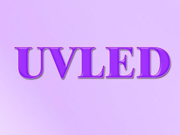 玻璃灯_uv紫光60uvled灯,爆光固化打印医疗