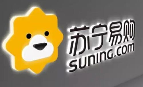 【苏宁e购】苏宁易购自营的有假货吗?