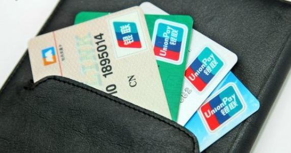 【办银行卡需要什么】办理银行卡需要什么?最详细的!