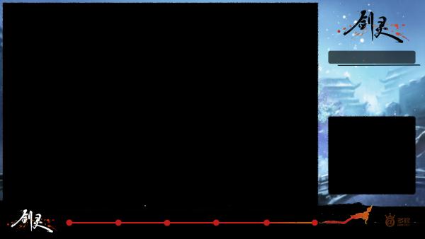 怎么做直播模板,游戏直播边框模板素材怎么设计,oB直播模板设置