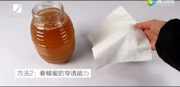 如何识别真假蜂蜜?