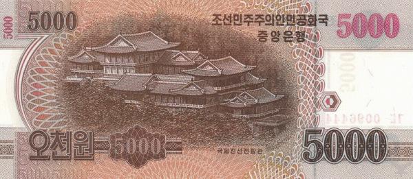 新版朝鲜币5000图片_5000朝鲜币什么图案_百度知道