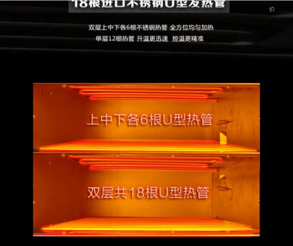 工业烤箱_电加热工业烤箱,烘箱,制鞋设备烘干箱