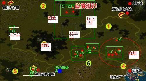 qq魔域boss分布地图_魔域第一大区第六小区 魔域树心城 boss 分布地图_百度知道