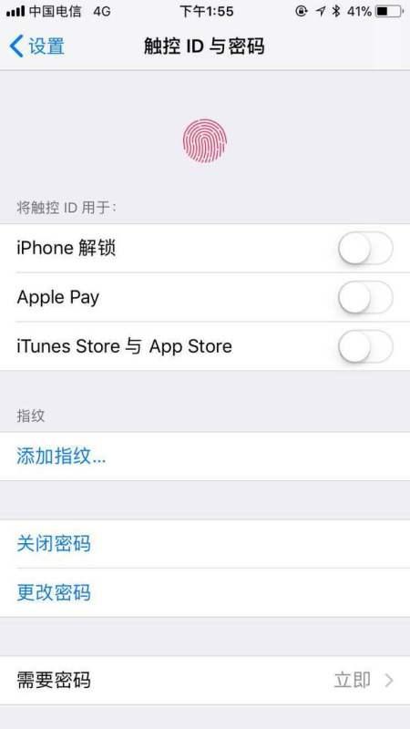 【Appliv】 年 メール おすすめアプリランキングTOP10   Androidアプリ