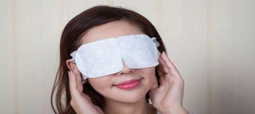 蒸汽眼罩有没有副作用?