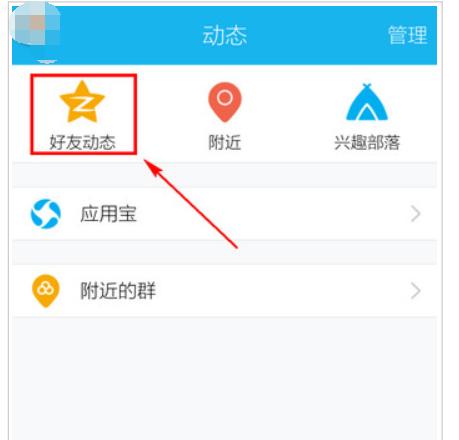 Qq空间名字_怎么用手机把QQ空间里的照片分组删掉,和改名字?_百度知道