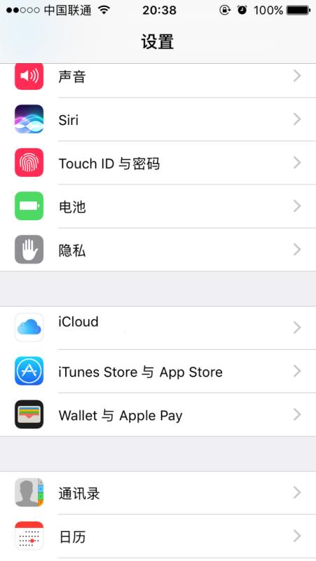 icloud照片流怎么用_苹果手机不需要icloud空间怎么设置_百度知道