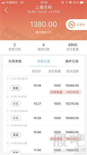 【手机股票交易软件】手机股票软件哪个最好