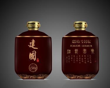 如何评价代表提议禁止陶瓷包装白酒
