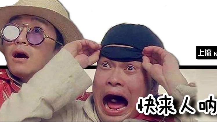 来台湾一趟,我仿佛被卷进了捉奸现场?