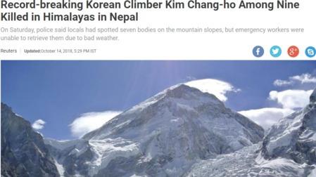 韩国登山队罹难,登顶珠峰有多危险?