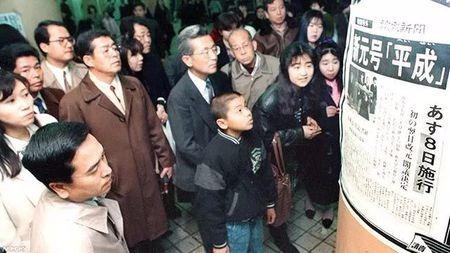 """""""年号""""两个汉字,让1亿日本人很纠结!原因竟是1300多年前的中国……"""