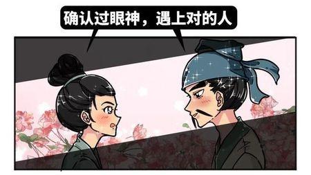 五分钟读懂唐朝最深情的男人,从不写情诗却拥有最美丽的爱情!