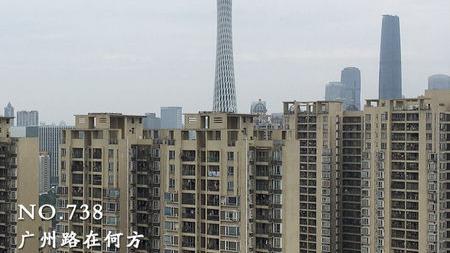 廣州要跌出一線城市了嗎?