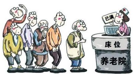 银发浪潮来袭养老机构门槛降低 养老问题成为社会化问题的头图