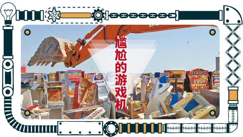 """中国人爱玩山寨盗版游戏?从小时候玩""""小霸王""""就开始了"""