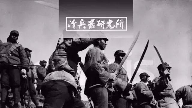 抗战大刀队的威名是吹出来的?的头图