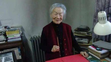 两年前的今天,最贤的妻,最才的女,百岁老人杨绛逝世