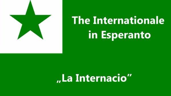 世界语是什么?现在学习世界语还有意义吗