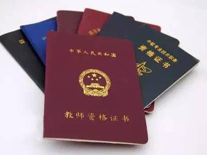中国教师资格网官网_统考教师资格证考试准考证打印几分?什么颜色?