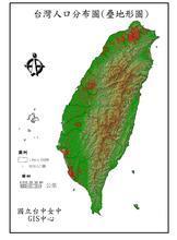 台湾人口构成_2016年台湾居民平均寿命80岁 较2015年减少0.2岁
