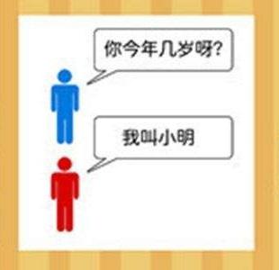 什么什么而非成语_成语故事图片