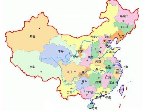 中国面积和人口_中国人口密度实际已经接近日本人口密度(2)