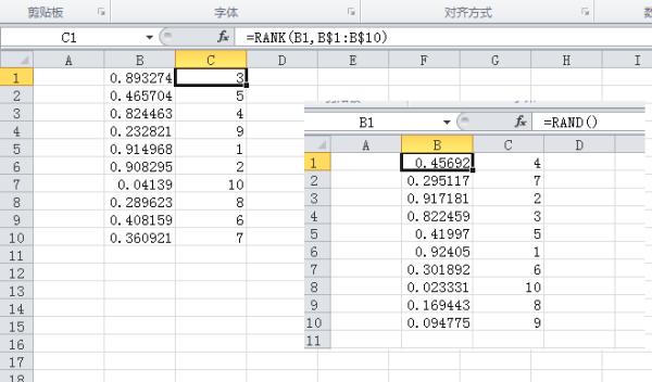 1 10随机数的生成原理_随机数生成算法