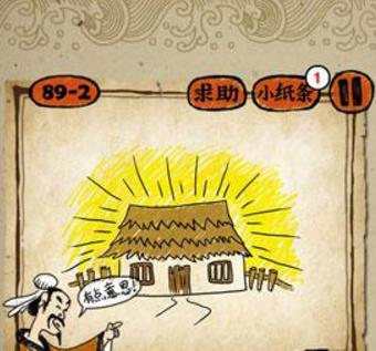 什么到黄成语_成语故事简笔画