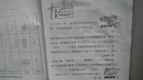 4乘100米跑的技术原理_通用技术作品