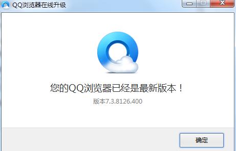 QQ浏览器云加速的原理_qq浏览器