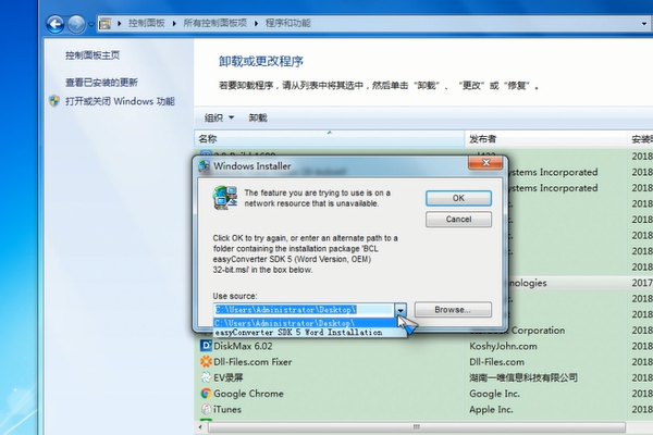 bcl easyconverter desktop 3 word version free download