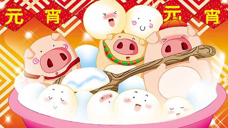 元宵节为什么要吃汤圆?