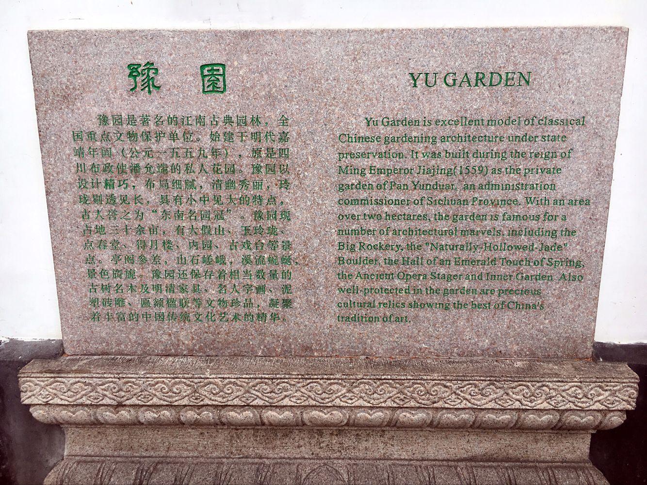 上海旅游攻略图片15