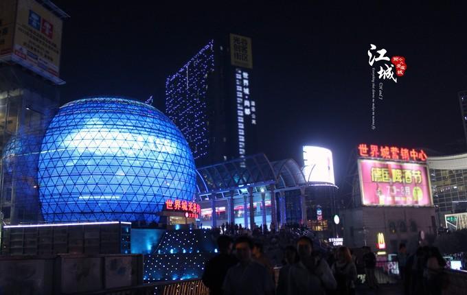 武汉旅游攻略图片131