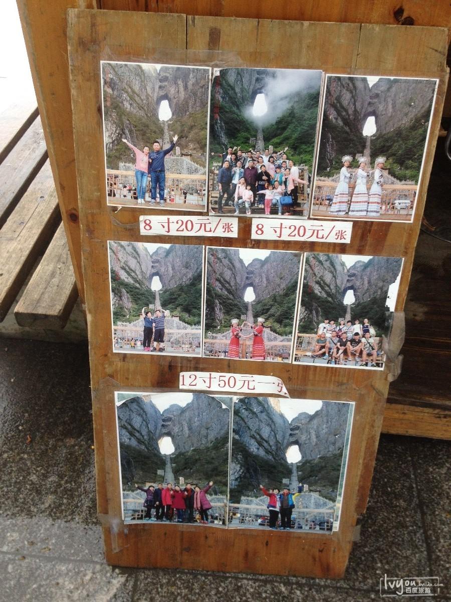 张家界国家森林公园旅游攻略图片59